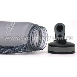 Бутылка для воды с сеточкой и мерной шкалой UZSPACE 650мл тритан 3030 Серый матовый (2)
