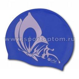 Шапочка для плавания силиконовая INDIGO Бабочка SCBT103 Синий