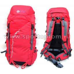 Рюкзак INDIGO  CLIMB 45 л Красный