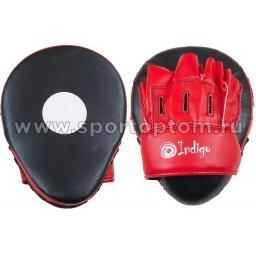 Лапа боксерская  INDIGO натуральная кожа (пара) PS-902 24*19*12 см Бело-Синий