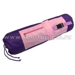 Чехол для коврика с карманами SM-369 69*18 см Фиолетово-розовый