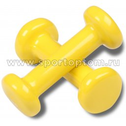 Гантели обливные с виниловым покрытием INDIGO 92005 IR 1,0кг*2шт Желтый