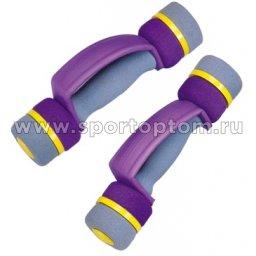 Гантели неопреновые Pro Supra  808 -PLB (4LB/PR) 1,0кг*2шт Фиолетово-серый