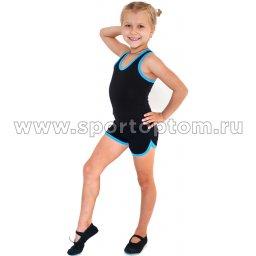Шорты гимнастические  детские INDIGO c  окантовкой SM-218 Черный-Бирюзовый (3)