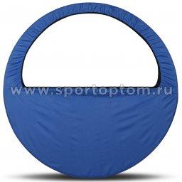 Чехол для обруча (Сумка) INDIGO SM-083 60-90 см Синий