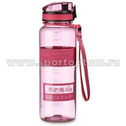 Бутылка для воды с нескользящей вставкой, мерной шкалой UZSPACE   тритан 5031 Розовый