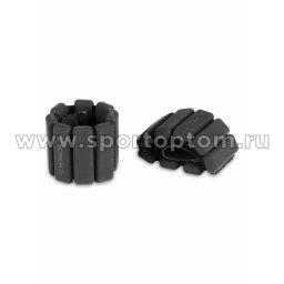 Утяжелители INDIGO ACTIVE силикон IN283 2*0,45 кг Черный
