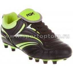 Бутсы футбольные шипованные RGX SB03 Черный