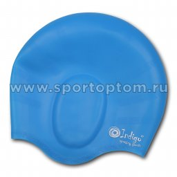 Шапочка для плавания силиконовая INDIGO анатомическя форма 408 SC Голубой