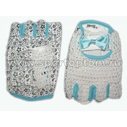 Перчатки для фитнеса женские И/Кожа + Сетка CA-032-212 Бело-Голубой