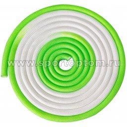 Скакалка для художественной гимнастики утяжеленная двухцветная INDIGO 165 г IN164 3 м Бело-салатовый