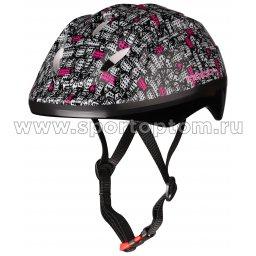 Вело Шлем детский INDIGO CITY 8 вент. отверстий IN071 L Серо-розовый