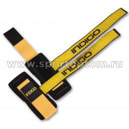 Напульсники для тяжёлой атлетики с атискользящей  лямкой для тяги(пара) IN221 Универсальный Черно-желтый