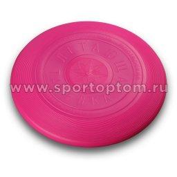 Летающая тарелка SM-100 Розовый