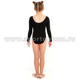 Купальник гимнастический  длинный  рукав  INDIGO SM-094 Черный (2)