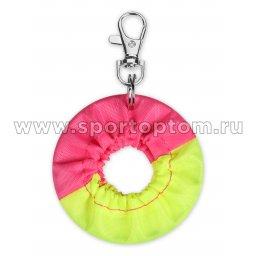 Сувенир брелок чехол для обруча INDIGO SM-393 6 см Желто-Розовый
