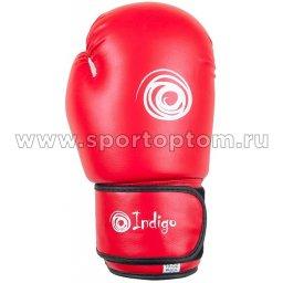 Перчатки бокс INDIGO PS-799 (2)