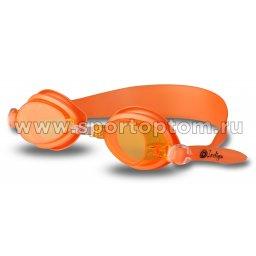 Очки для плавания детские INDIGO 706 G  Оранжевый