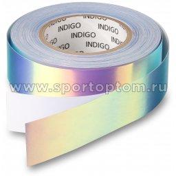 Обмотка для обруча с подкладкой INDIGO зеркальная RAINBOW