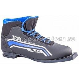 Ботинки лыжные 75 TREK Soul3 синтетика TR-262 Черный (лого синий)
