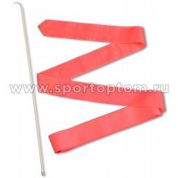 Лента гимнастическая с палочкой 50 см СЕ4 4,0 м Розовый коралл