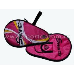 Чехол для ракетки настольного тенниса SPRINTER с карманом для шариков ВВ09С-2
