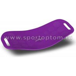 Доска балансировочная INDIGO WORKOUT BOARD TWIST IN128 65*27*7см Фиолетовый