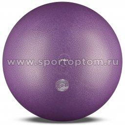 Мяч для художественной гимнастики силикон AMAYA GALAXI 410 г 350630 20 см Фиолетовый