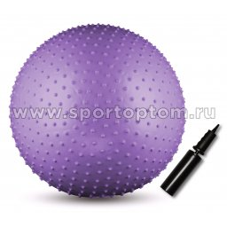 Мяч гимнастический массажный INDIGO с насосом IN094 65 см Фиолетовый