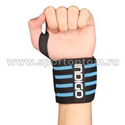Напульсник для тяжёлой атлетики эластичный левый IN203 Черно-голубой