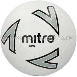Мяч футбольный №5  MITRE IMPEL тренировочный (термопластичн.PU) BB1118WIL Бело-серо-черный