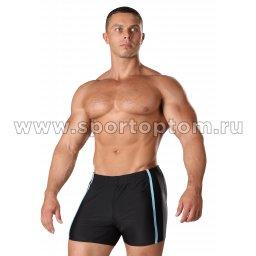 Плавки-шорты мужские со вставками  3035 44
