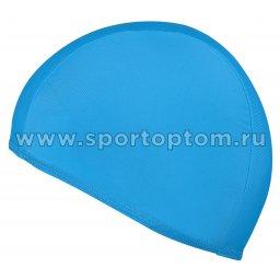Шапочка для плавания  ткань LUCRA SM однотонная SM-091 Голубой
