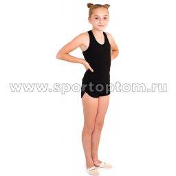 Шорты гимнастические  детские  INDIGO c окантовкой SM-196 Черный (1)