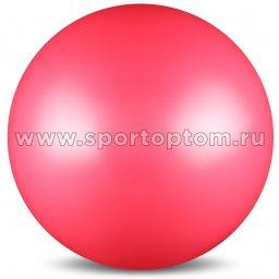 Мяч для художественной гимнастики силикон Металлик 300 г AB2803 15 см Розовый