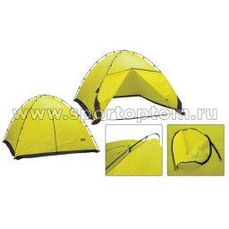 Палатка зимняя COMFORTIKA 1,5*1,5м AT06Z-4-150