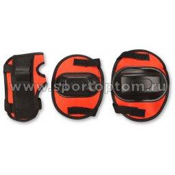 Защита роликовая тройная детская в сетке  А034 Красный