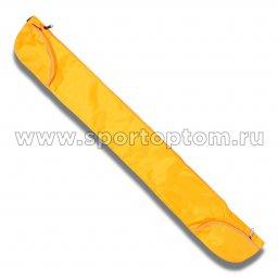 Чехол-сумка для палок скандинавской ходьбы Спортивные Мастерские SM-146                    Оранжевый