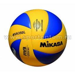 Мяч волейбольный MIKASA тренировочный облегченный машинная сшивка MVA 350 L Сине-Жёлтый