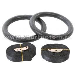 Кольца гимнастические пластиковые Кроссфит на стропах INDIGO с метал.пряжками  97654 IR B                18 см