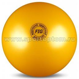 Мяч для художественной гимнастики силикон FIG Металлик 420 г AB2801 19 см Желтый