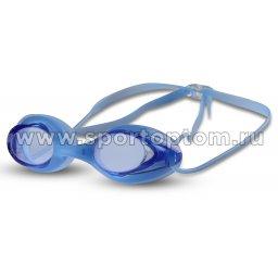 Очки для плавания INDIGO 1804 G Синий