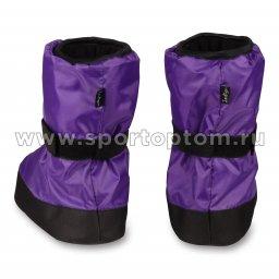 Сапожки для разогрева (бахилы) Фиолетовый (2)