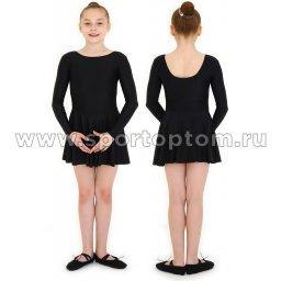 Купальник гимнастический с Юбочкой бифлекс INDIGO SM-337 Черный
