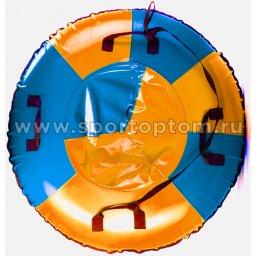 Санки Ватрушка Мега (армированный тент 600 ) SM-245 105 см Сине-оранжевый