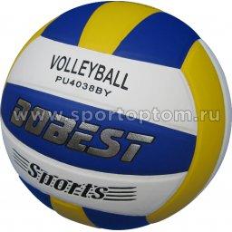 Мяч волейбольный DOBEST тренировочный клееный (PU) 4038 PUBY Сине-желто-белый