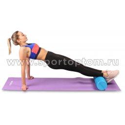 Ролик массажный для йоги INDIGO Foam roll (4)