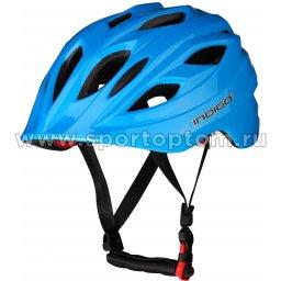 Шлем велосипедный детский INDIGO 16 вентиляционных отверстий IN073 51-55см Синий