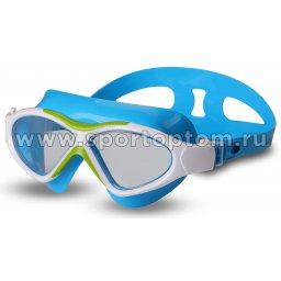Очки (полумаска) для плавания детские INDIGO CARP GL2J-7 Бело-голубой