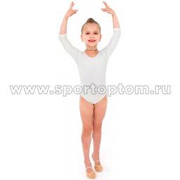 Купальник гимнастический рукав 3-4 INDIGO SM-136 Белый (1)